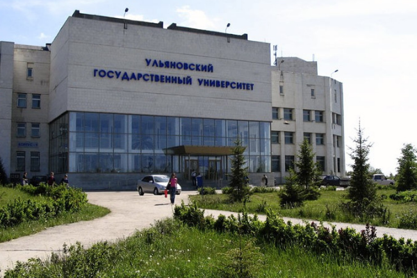 ULYANOVSK STATE MEDICAL UNIVERSITY