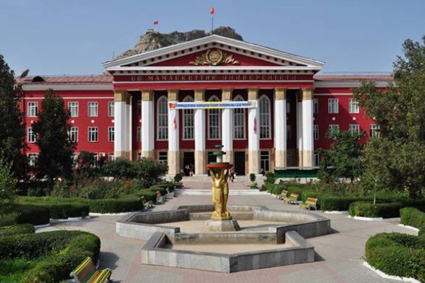 OSH State University in Kyrgyzstan